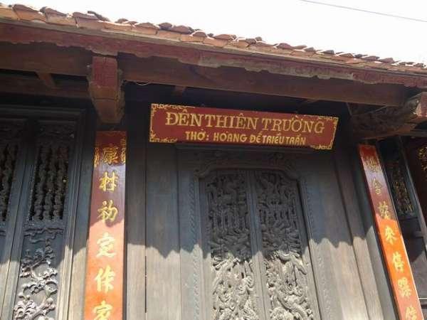 Đền Thiên Trường - cổng